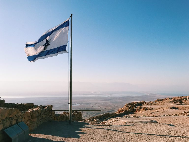 What is Happening In Israel And Why Does It Matter?